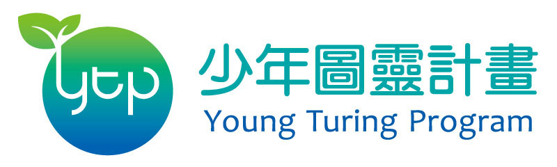 Young Turing Program